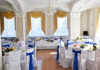 Большой зал на 50-120 гостей